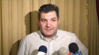 Икономист: Мониторинга на България трябва да продължи