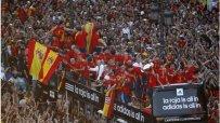Испания празнува европейската титла