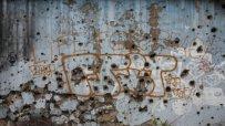 Сараево - зловещи спомени от войната около хотела на Левски