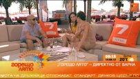 Мишо Шамара към водещите от ТВ7: Я, две гейши!