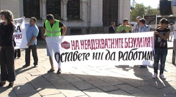 Протест в защита на найлоновите торбички