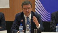 Драгомир Стойнев: Трябва заедно да работим за просперитета на икономиката