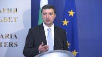 """Драгомир Стойнев: """"Южен поток"""" ще рестартира икономиката ни"""