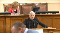 Волен Сидеров: ГЕРБ откраднаха 2,5 милиона партийна субсидия от нас