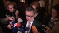 Йордан Цонев: Имаме високи очаквания от промените в закона за хазарта