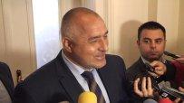 Борисов: Войната в Украйна ще свърши, докато НС излезе с позиция