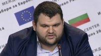 Делян Пеевски се отказа от евродепутатското си място