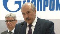 """""""Газпром"""" обещава по-евтин газ за България"""