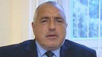 Борисов твърд: Ако нямаме 121 депутати, мили мои, няма да правим правителство