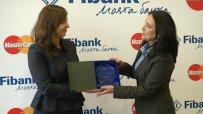 MasterCard отличи Fibank с награда