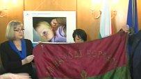 Развяха знамето на Илинденското въстание в НС