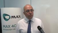 МАКС обяви старта на своите гласови услуги