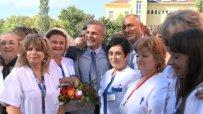 Москов и Борисов откриха обновената Клиника по педиатрия в столичната Александровска болница
