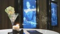 Специалната прожекция на филма Джеймс Бонд – Спектър впечатли десетки гости в CINE GRAND