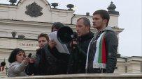 Протестиращи: Цените на винетките не отговарят на качеството на пътищата