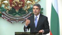 Плевнелиев: Броят на конфликтите и кризите около нас е рекорден