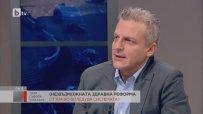Москов: Михлюзите, които ми искат оставката, управляват здравеопазването от 40 г.