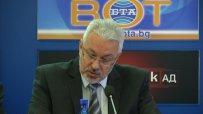 Експерти: България е на 5-то място по детско затлъстяване