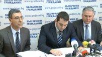 Кунева с мандат да подпише анекс към коалиционното споразумение с ГЕРБ