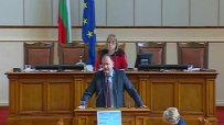 Миков се нахвърли на Москов: Прекратете войната срещу живота и здравето на българските граждани