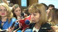 Фандъкова : Нови автобуси, нови тролеи... Всичко това е пари