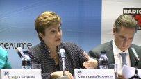 "Борисов и Кристалина Георгиева са обсъдили прилагането на плана ""Юнкер"" у нас"