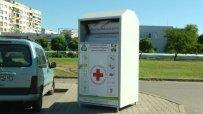 Все повече българи даряват дрехи, отчетоха от БЧК