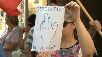 Незабавна оставка на министър Петър Москов поискаха граждани