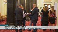 Предлагат да няма български изборни секции в държави в извънредно положение