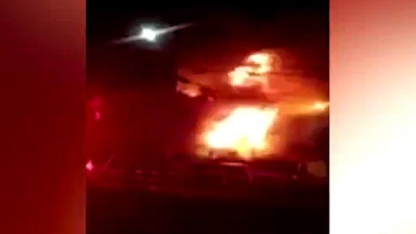 20 пострадаха при взрив в САЩ