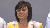 БСП: Борисов направи голям гаф, но беше разобличен от руска страна