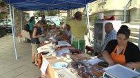 Фермерски пазар бе открит в София