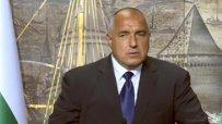 Борисов увери Йълдъръм, че у нас няма проблеми с етническия мир