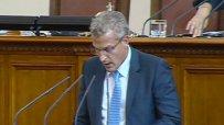 Министър Москов: Страната ни е на едно от челните места по брой аптеки в населените места