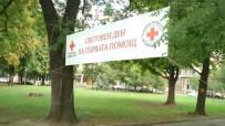 Днес е световният ден на първата помощ