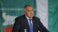 Борисов към кметовете: Не се чувствам гост тук и вие не сте гости при мен