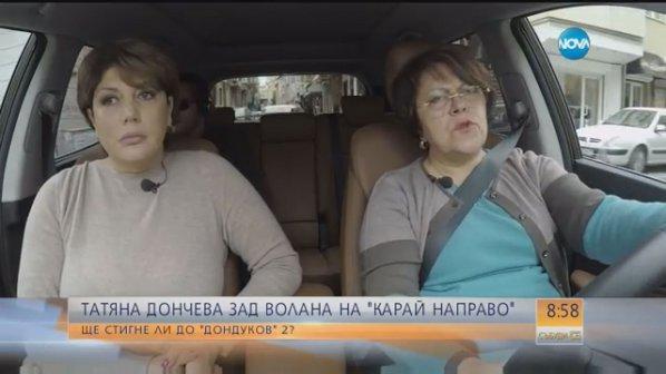 Татяна Дончева: Имаме сили за балотаж