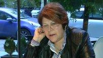 Татяна Дончева: Не подкрепяме статуквото