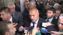 Борисов откри новата Клиника по нефрология във ВМА