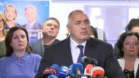 Бойко Борисов: Грешката е в нас. Подавам оставка