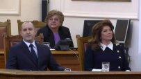 Ген. Румен Радев към депутатите от 43-тото Народно събрание: Имате още една седмица