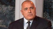 Борисов: За 2 години сме изхарчили 6,2 млрд. лева, за да плащаме верисиите на Орешарски и БСП