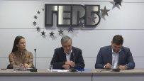 ГЕРБ: Евродепутатите на БСП подкрепили по-скъп ток и закриване на работни места