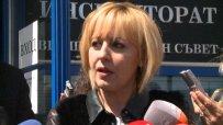 Манолова: КЕВР нанесе удар по българите