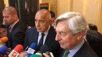 Борисов за председателството ни на ЕС: Господ ни отреди така, а БСП искат само да рушат