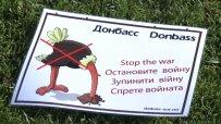 Европа не знае за войната в Донбас