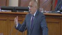 Борисов: Да не залагаме омраза, ще е полезно и за правителството, и за парламента