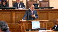Цветанов: Един човешки живот да спасим с промените в Закона, си заслужава да го приемем