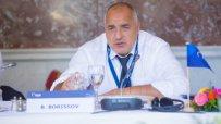 Борисов: Най-прагматичното решение на тема отбрана е колективно членство на ЕС в НАТО