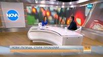 Николай Нанков: Държавата губи по 1,5 млн. лв. на ден от невъвеждането на ТОЛ системата